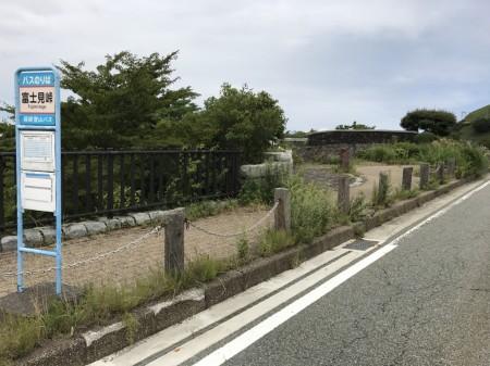 Fujimi-Toge Bus Stop in Hakone