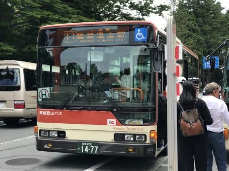 Moto Hakone-port bus stop
