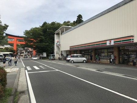Seven-eleven Moto Hakone