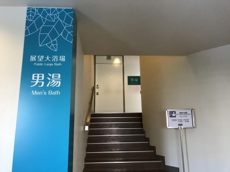Entrance of the public large bath