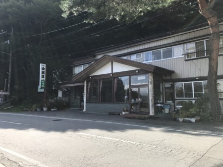 Guest house Minshuku Kinpusou