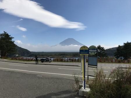 Shojikohan Bus Stop