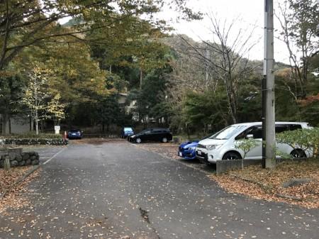 Free parking lot #2 Tanzawako Visitor Center