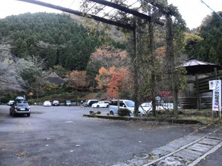 Free parking lot #1 Tanzawako Shinrin-kan Yakusou-en