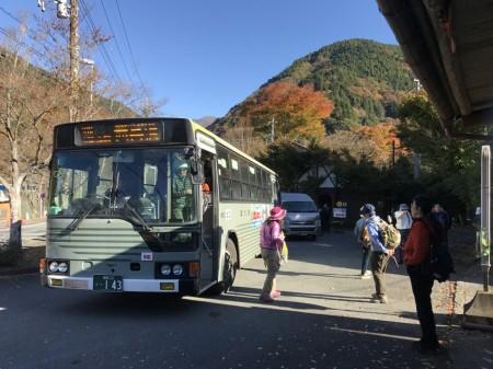 Bus stop at Kurokura Shoten