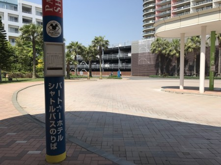 Free shuttle bus stop in Hotel Prana Tokyo Bay