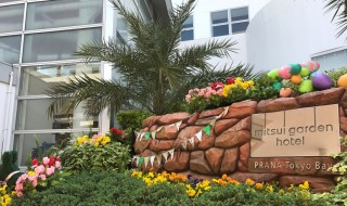 Entrance of Hotel Prana Tokyo Bay