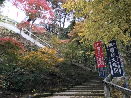 Stairs to the Hansobo in Kenchoji temple