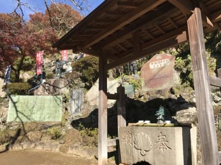 Hansobo in Kenchoji temple