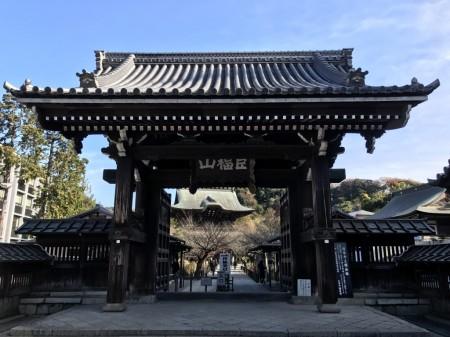 Somon in Kenchoji temple