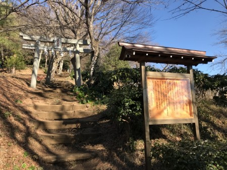 Sengen Shrine at Azumayama Park
