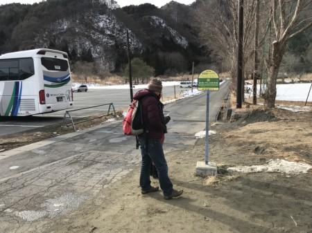 Saiko Iyashino Sato Nenba Bus Stop