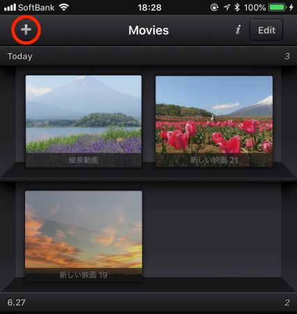 Make Vertical Video by Cute Cut Pro1