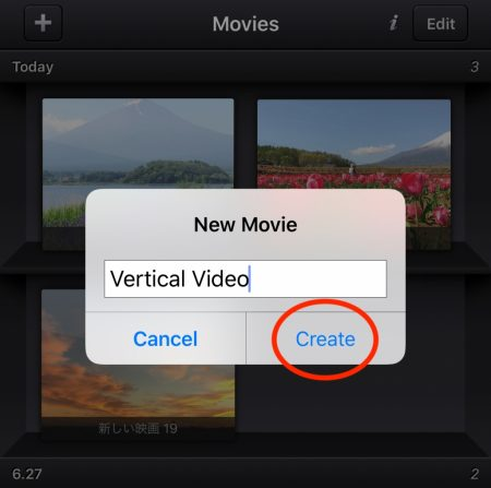 Make Vertical Video by Cute Cut Pro2