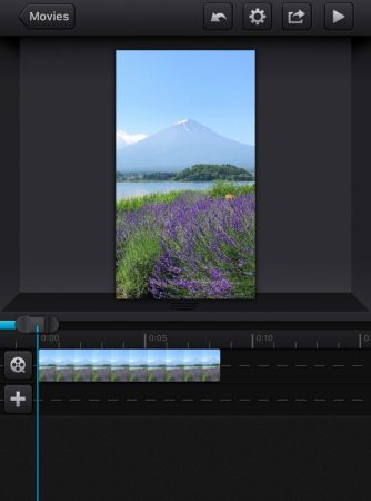 Make Vertical Video by Cute Cut Pro8