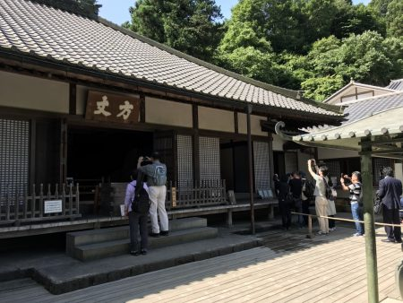 Hojo (main hall) in Meigetsuin Temple