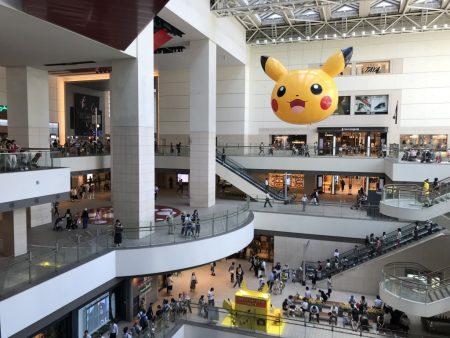 Pikachu ballon at Minato Mirai Station in Yokohama