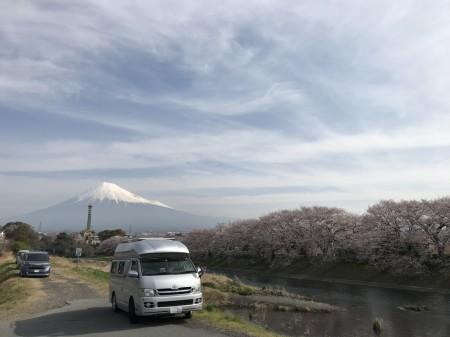Ryuganbuchi