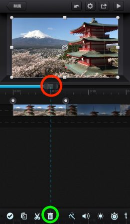 Change the length of the video by cute cut pro