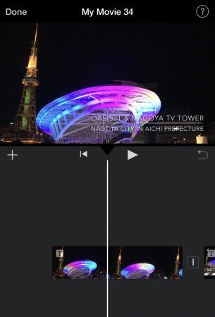 iMovie for iOS terminate abnormally