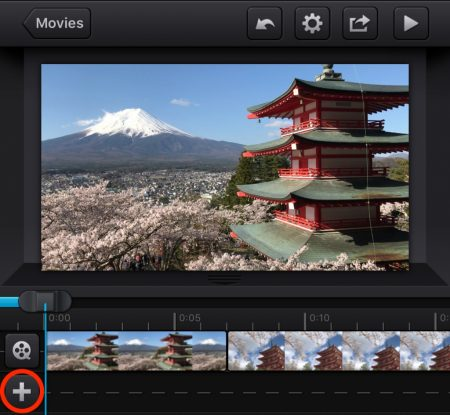 Add subtitle by cute cut pro 1