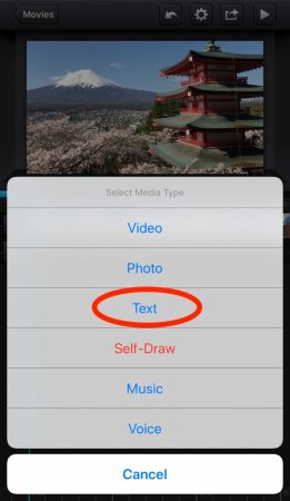 Add subtitle by cute cut pro 2
