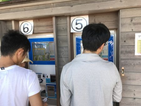 Auto ticket vending machine in Mother Farm
