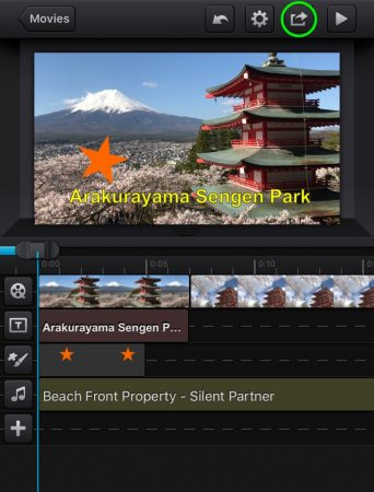 Export video by cute cut pro1