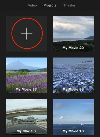 Select video by iMovie for iOS1