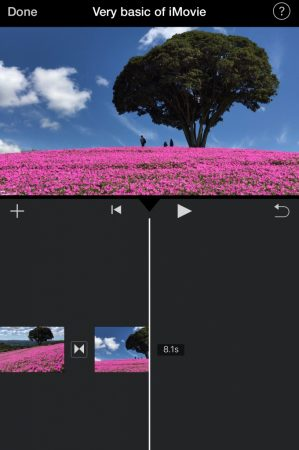 move & delete video by iMovie for iOS6