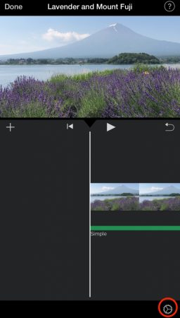 Fade out the music and video by iMovie for iOS1
