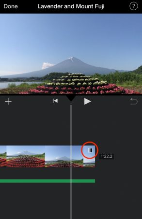 Fade out the music and video by iMovie for iOS6