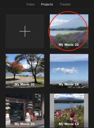 change the title of a video by iMovie for iOS1
