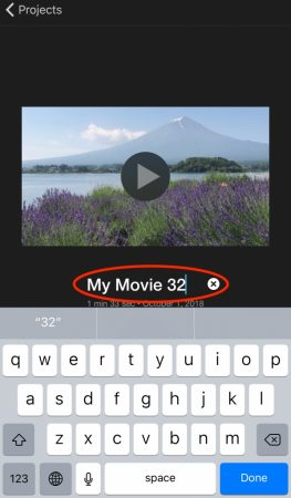 change the title of a video by iMovie for iOS3
