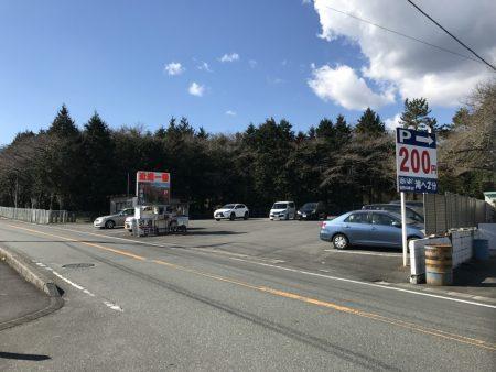 Parking lot in Shiraito Falls