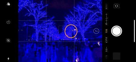 Adjustment of iPhone camera at Shibuya Blue Cave 2018