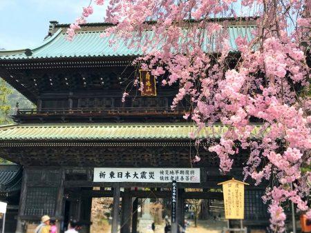 Sanmon gate in Minobusan Kuonji Temple